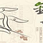 acupuncture_slider_1