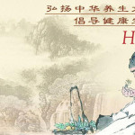 herbal_medicine_slider_!